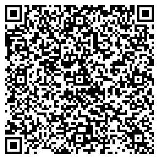 QR-код с контактной информацией организации АРМАТЕК, ООО