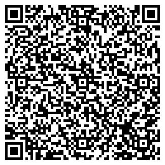 QR-код с контактной информацией организации БАРБИ, ООО