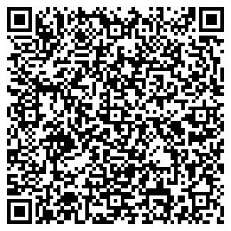 QR-код с контактной информацией организации БОЛЬШЕВИЧКА СХПК