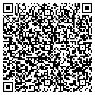 QR-код с контактной информацией организации РОСЛИТА, ЗАО
