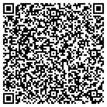 QR-код с контактной информацией организации СЕРВИСКОМПЛЕКТ ФИРМА