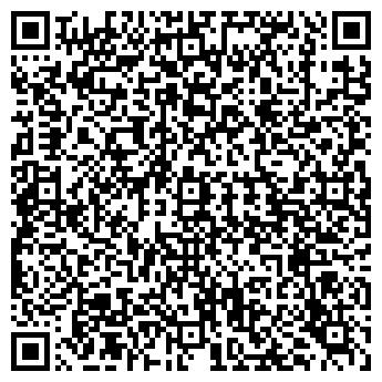 QR-код с контактной информацией организации ТОРГОВЫЙ КОМПЛЕКС, ООО