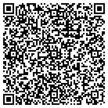 QR-код с контактной информацией организации ТРЕЙД АЛЬЯНС ПЛЮС, ООО