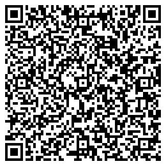 QR-код с контактной информацией организации ДЕЛЬФА ООО СТИКС