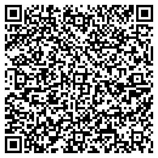 QR-код с контактной информацией организации МОЛИНА Г. М., ЧП