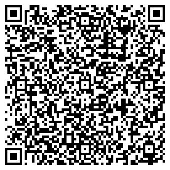 QR-код с контактной информацией организации САВЕЛЬЕВА Л. И.