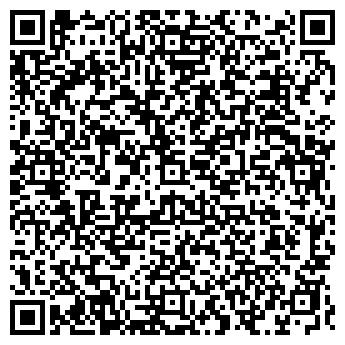 QR-код с контактной информацией организации ПРИММА-ВЕЛЛ, ООО