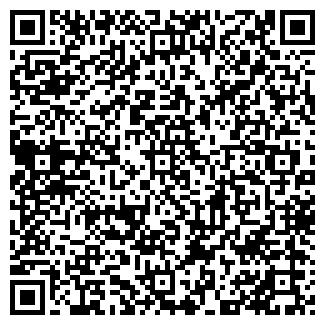 QR-код с контактной информацией организации ПСКОВЭНЕРГОРЕМОНТ, ЗАО
