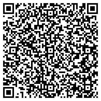 QR-код с контактной информацией организации ЮНОШЕСКАЯ