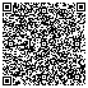 QR-код с контактной информацией организации АМКОДОР-МИС ЗАО