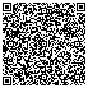 QR-код с контактной информацией организации МОНИТОРИНГ-РУ-ПСКОВ, ООО