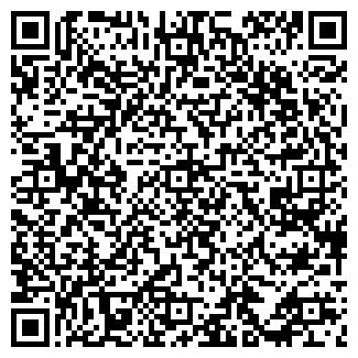 QR-код с контактной информацией организации ВИКТОРИЯ С, ООО