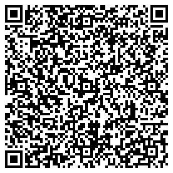 QR-код с контактной информацией организации ДЕТСКАЯ ИМ. В. А. КАВЕРИНА