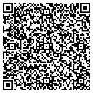 QR-код с контактной информацией организации ЭКОНОМИКА, ЗАО