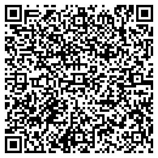 QR-код с контактной информацией организации KODAK ЦЕНТР