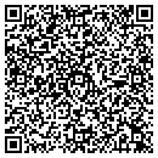 QR-код с контактной информацией организации МЕДТРАНС МУ