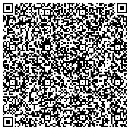 QR-код с контактной информацией организации ЗАПСКОВСКИЙ ОТДЕЛ СОЦИАЛЬНОГО ОБЕСПЕЧЕНИЯ
