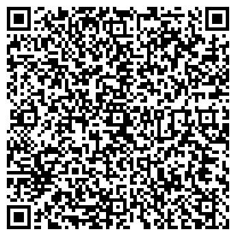 QR-код с контактной информацией организации МИНИМАКС ООО СЕРВИСНЫЙ ЦЕНТР
