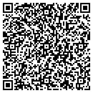 QR-код с контактной информацией организации АУДИТИНВЕСТ