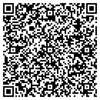 QR-код с контактной информацией организации СКОБАРЬ