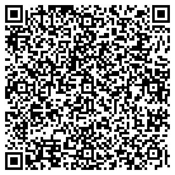 QR-код с контактной информацией организации ТОМАС ЛЮТАС, ООО