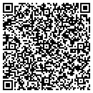 QR-код с контактной информацией организации КРОМ НИИ, ОАО