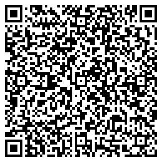 QR-код с контактной информацией организации АДЛЕР ПЛЮС, ЗАО
