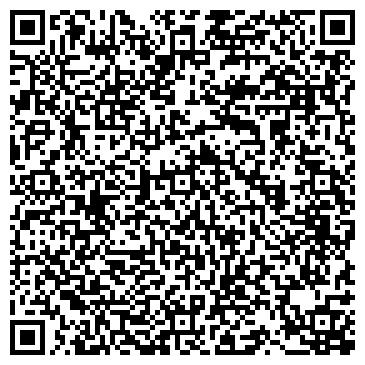 QR-код с контактной информацией организации ООО Завод Некст Трейд