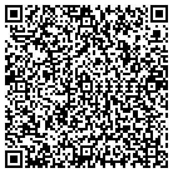 QR-код с контактной информацией организации ПОЛЮС-2000, ООО
