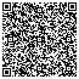 QR-код с контактной информацией организации УНО-ЦЕНТР, ООО
