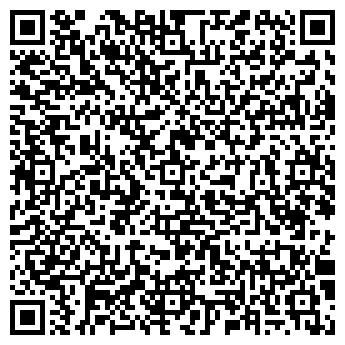 QR-код с контактной информацией организации УМНИЧКИ