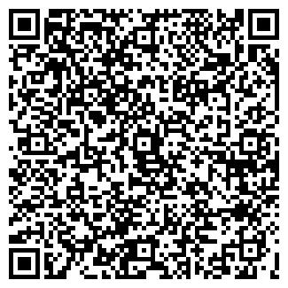 QR-код с контактной информацией организации ТЕКТОС