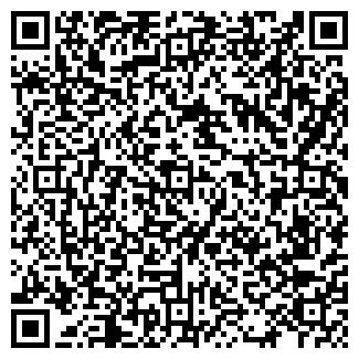 QR-код с контактной информацией организации СЕРТИФИКАЦИЯ