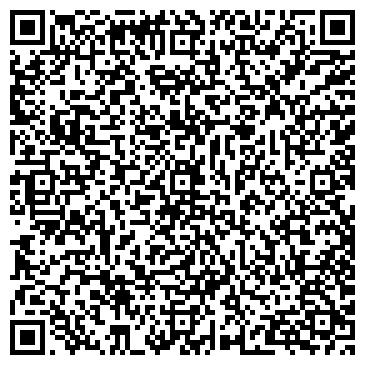 QR-код с контактной информацией организации ИП Art Florence Almaty