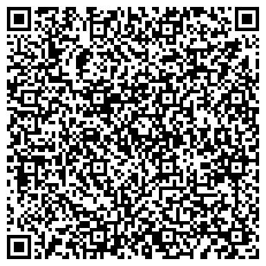 QR-код с контактной информацией организации АДМИНИСТРАЦИЯ ПСКОВСКОЙ ОБЛАСТИ КОМИТЕТ ПО ДОРОЖНОМУ ХОЗЯЙСТВУ
