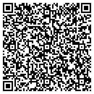 QR-код с контактной информацией организации ПСКОВБУРВОДСТРОЙ, ЗАО