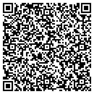 QR-код с контактной информацией организации ЗНАК-ПЛЮС, ООО
