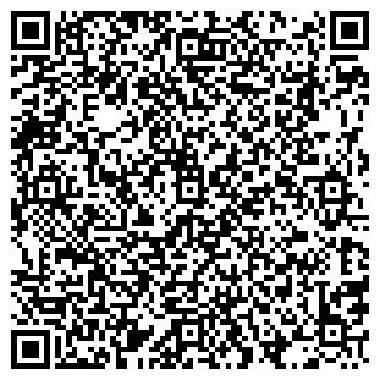 QR-код с контактной информацией организации ТРЕЙД-ИНВЕСТ, ОАО