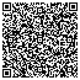 QR-код с контактной информацией организации ООО Каршеринг Клуб