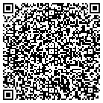 QR-код с контактной информацией организации ТОО Азияспецзаказ