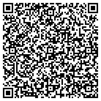 QR-код с контактной информацией организации Decor House