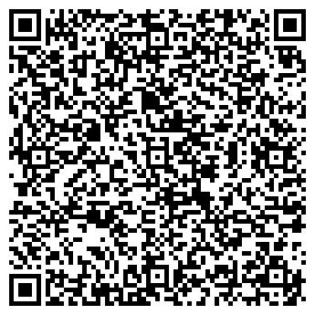 QR-код с контактной информацией организации Строй на век