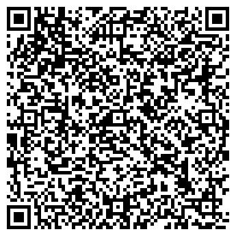 QR-код с контактной информацией организации РЕКЛАМБЮРО, ООО