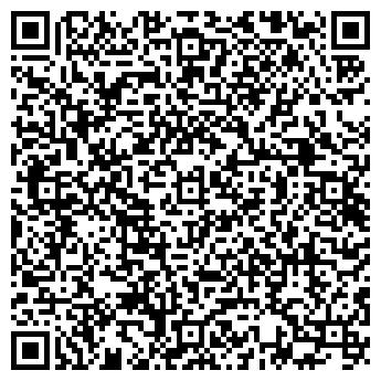 QR-код с контактной информацией организации ВЕРАСЕНЬ-СЕРВИС ООО