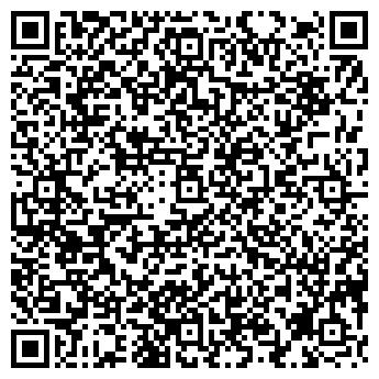 QR-код с контактной информацией организации ООО СВОЙ ДОМ - ПРОЕКТ