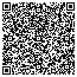 QR-код с контактной информацией организации ЭСКОСС, ООО