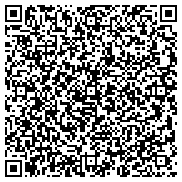 QR-код с контактной информацией организации ООО Уютный Дом