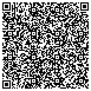 QR-код с контактной информацией организации ЦЕНТР ЛЕЧЕБНОЙ ФИЗКУЛЬТУРЫ И СПОРТИВНОЙ МЕДИЦИНЫ ОБЛАСТНОЙ