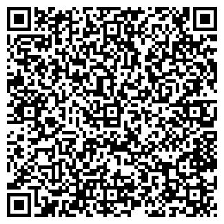 QR-код с контактной информацией организации ВЕСТ ООО