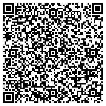 QR-код с контактной информацией организации МЕЧТА МАРКЕТ-2, ООО